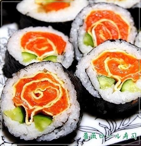 雛祭母の日に❀薔薇ロール寿司(細工寿司)