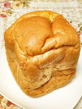 糖質制限!チアシード入り大豆粉食パン