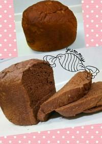 ♡ フワフワしっかりココア味の食パン♡
