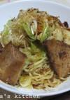 マルちゃん正麺*葱と焼豚のピリ辛冷やし麺