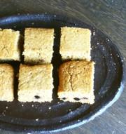 にんじんたっぷりケーキの写真