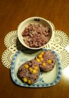 炊飯器!紫米ご飯☆ひよこ豆のおにぎり♪