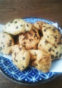 HMでレーズン&チョコチップクッキー