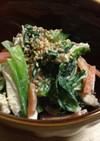 小松菜とささみのごまみそマヨ和え