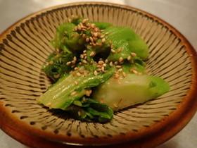 つぼみ菜(子宝菜)の酢みそ和え