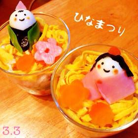 ひなまつりに!子供も喜ぶひなカップ寿司!