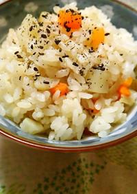 菊芋と人参の炊き込みごはん☆