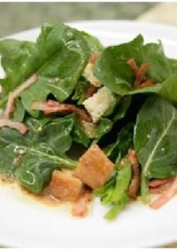 ほうれん草のサラダ ヴィネグレットソース