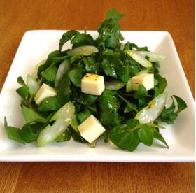 クレソンとアーモンドチーズのサラダ