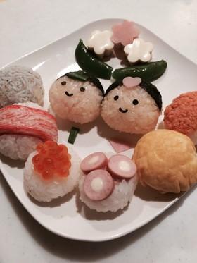 簡単 手まり寿司 で ひなまつり