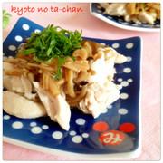 ✿ダイエット 鶏ささみとなめたけ✿の写真