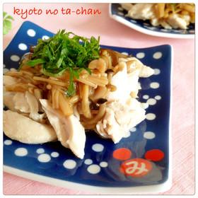 ✿ダイエット 鶏ささみとなめたけ✿