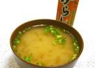 お味噌汁にカラシ〜♪
