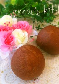 低温熟成発酵のチョコレートパン
