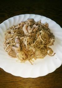 豚とエノキのニンニクバター醤油炒め