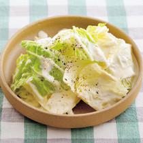 白菜のシーザー風
