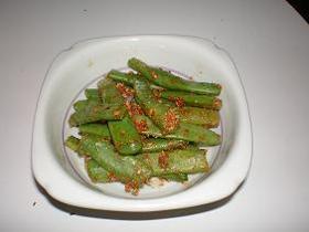 モロッコ豆の胡麻合え