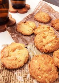 必ず美味しく焼けるナッツのクッキー♡