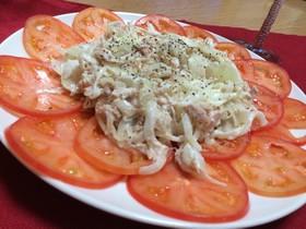 血液サラサラ♪トマトと玉ねぎのサラダ