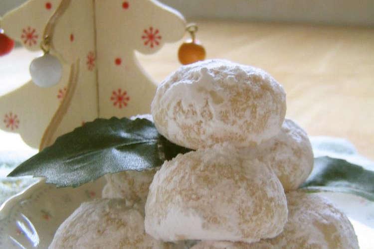 ボール クッキー スノー 【スノーボールクッキー】半生レシピでお腹を壊して炎上?正しい作り方や対処法は?