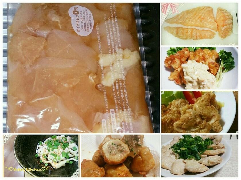 鶏胸肉が簡単♡やわらかい♡保存&下味