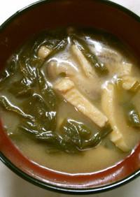 朝食に♪ ニラ 椎茸 油揚げの お味噌汁