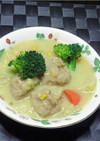 コーン肉団子と白菜の豆乳シチュー