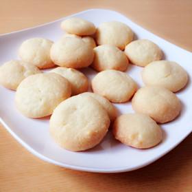 少ない材料で簡単!サクサククッキー