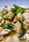 なばなと豆腐のごま味噌炒め