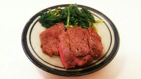 ステーキ★美味しい焼き方