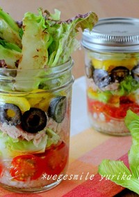 博多つぼみ菜とツナのジャーサラダ