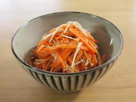 生姜香る!にんじんの胡麻和えサラダ