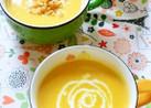 にんじん嫌いもほっこり♡にんじんスープ