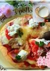 ✨~焼きヨーグルトの厚焼きピザ~✨
