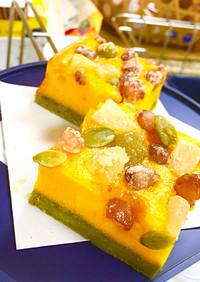 お茶菓子にも!かぼちゃのケーキ