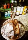 ベリーとナッツ、クリチの全粒粉ハードパン