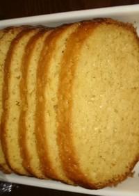 ホームベーカリーでパウンドケーキ