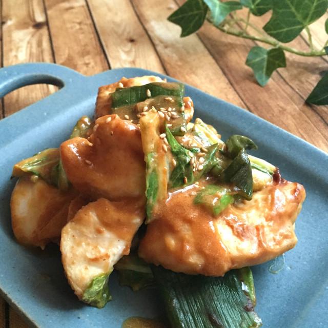 レンジで節約*鶏むね肉の味噌マヨ蒸し焼き