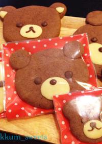 かわいい♡大きなくまさんクッキー