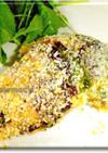 鰹と大葉・チーズの香草パン粉焼き