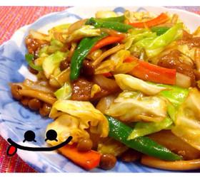 超簡単!味噌で野菜たっぷり本格回鍋肉