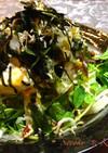 ワカメたっぷり豆苗と豆腐のサラダ