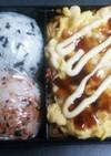 野菜たっぷり栄養満点オムソバ弁当
