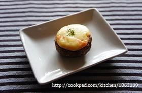 簡単♪椎茸の明太マヨチーズ焼き