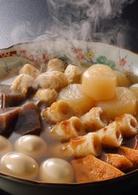 こんぶとかつお出汁が香る関西風おでん