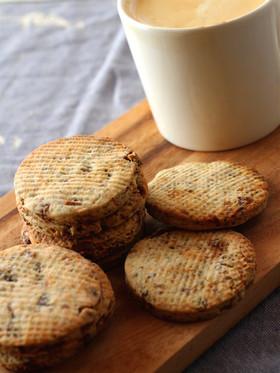 ココナッツオイルdeイチジク紅茶クッキー