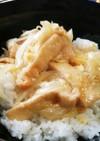 甘いお出汁がじゅわ✨関西風 木の葉丼