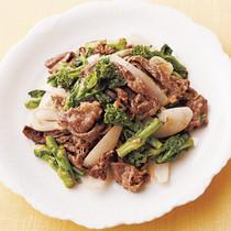 牛肉と菜の花のゆずマヨ炒め