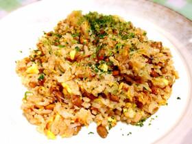 納豆とタラコの炒飯