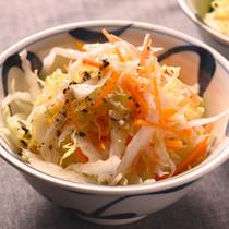 千切り白菜のサラダ